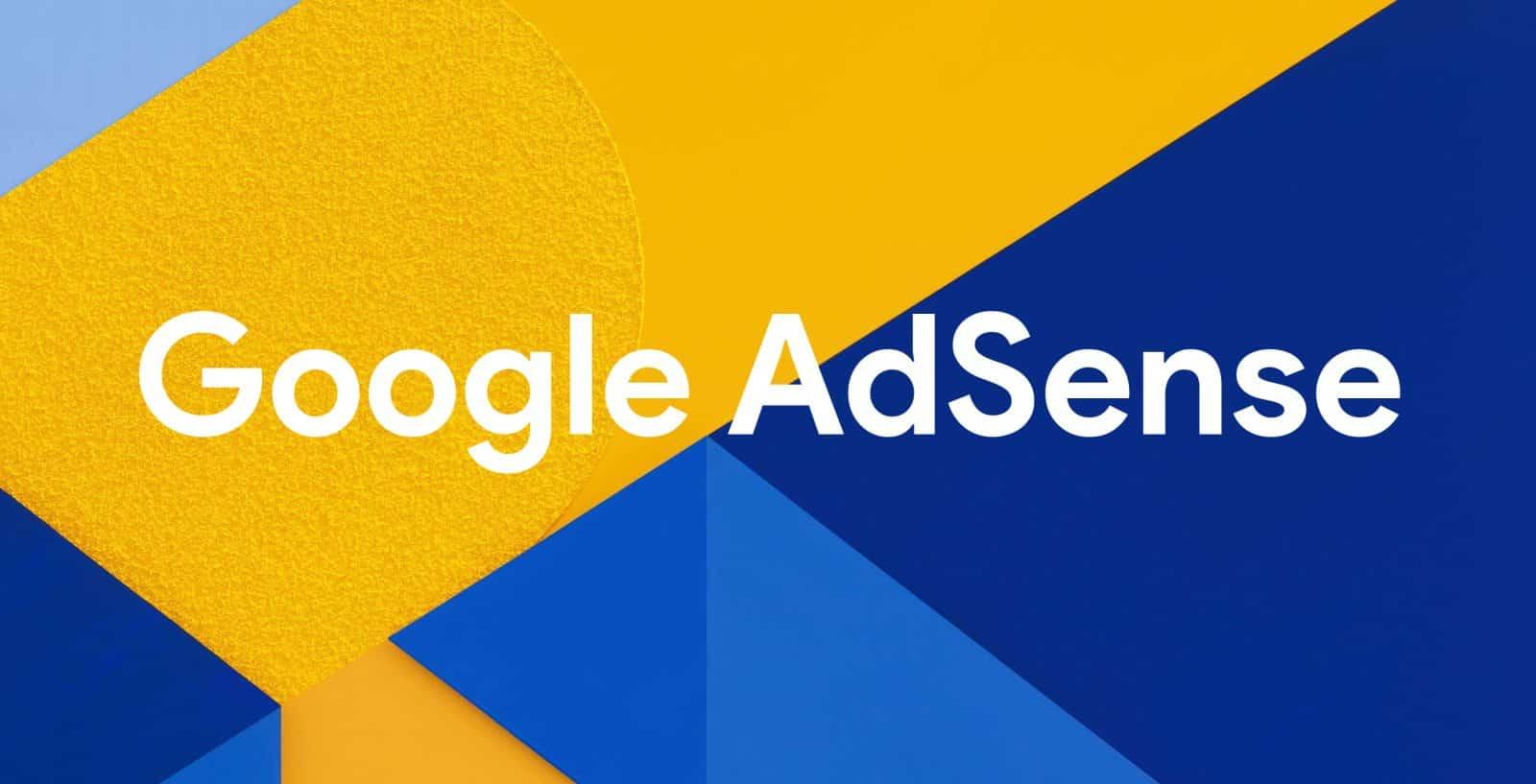 Adsenceインフィード広告の作り方・表示方法